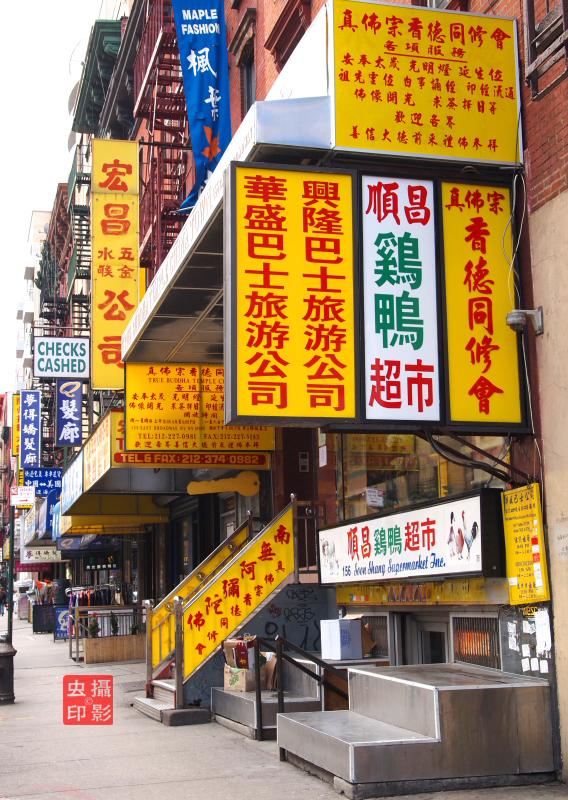 【攝影蟲】唐人街中的福州街_图1-4