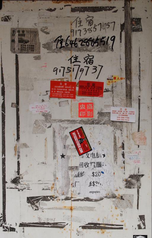 【攝影蟲】唐人街中的福州街_图1-7