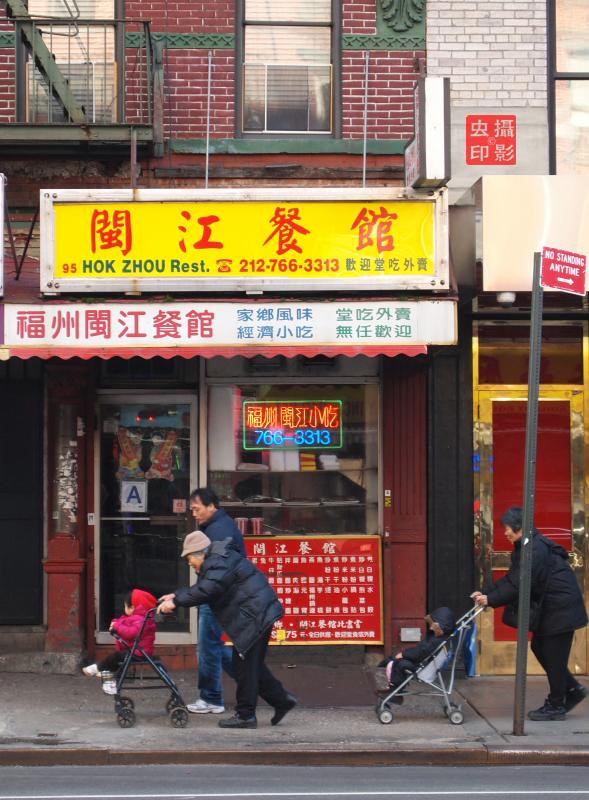 【攝影蟲】唐人街中的福州街_图1-17