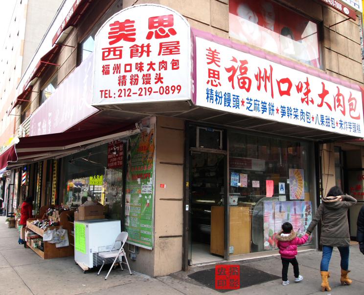 【攝影蟲】唐人街中的福州街_图1-19