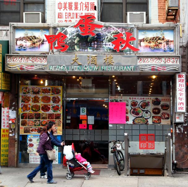 【攝影蟲】唐人街中的福州街_图1-28