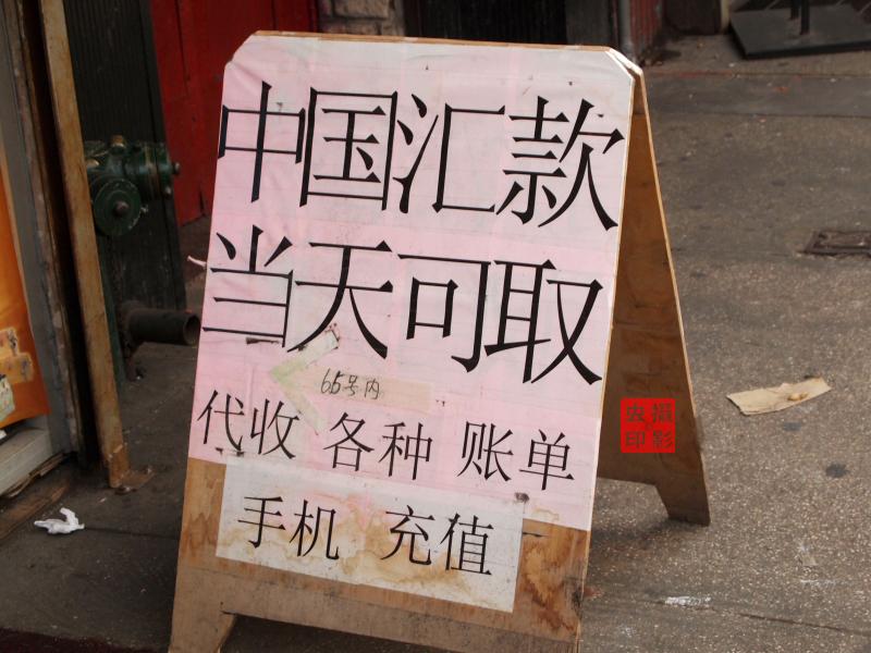 【攝影蟲】唐人街中的福州街_图1-30