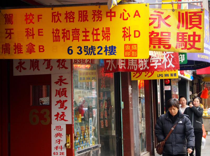 【攝影蟲】唐人街中的福州街_图1-31
