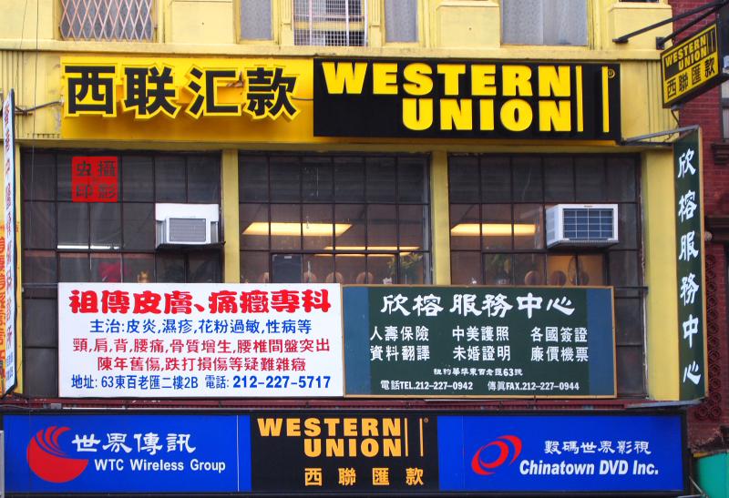 【攝影蟲】唐人街中的福州街_图1-35