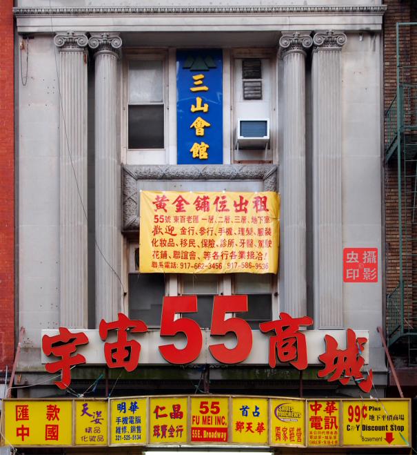 【攝影蟲】唐人街中的福州街_图1-38
