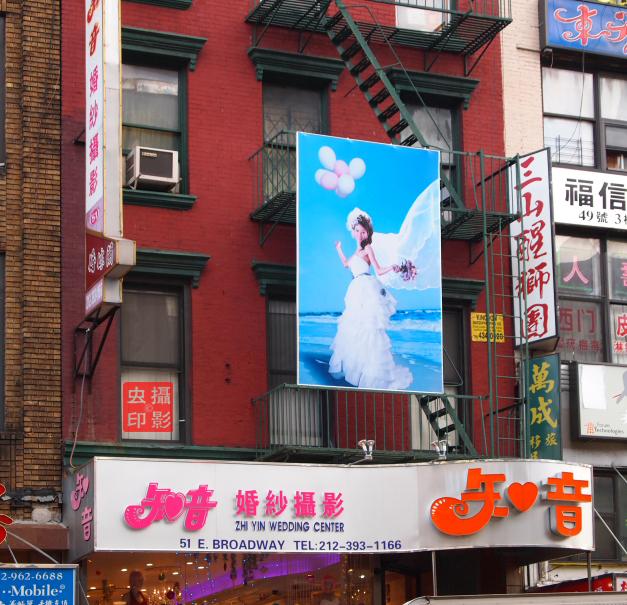 【攝影蟲】唐人街中的福州街_图1-39