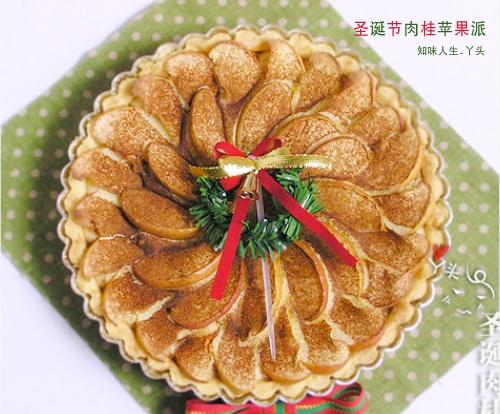 「下厨房」As American as apple pie_图1-1