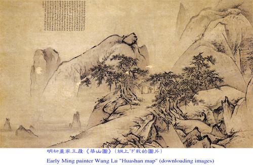中国画欣赏新译     7_图1-1