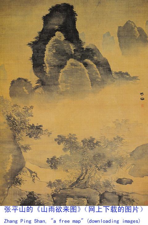 中国画欣赏新译     7_图1-2