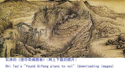 中国画欣赏新译     7_图1-3