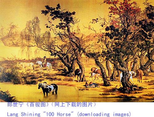 中国画欣赏新译     7_图1-4
