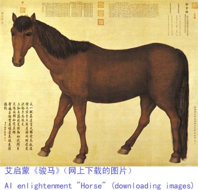 中国画欣赏新译     7_图1-5