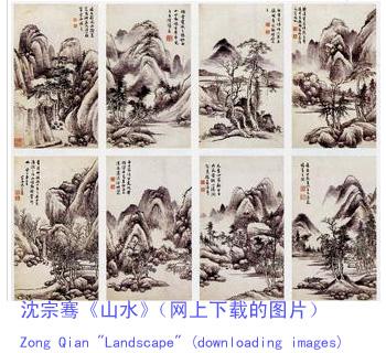 中国画欣赏新译     7_图1-6