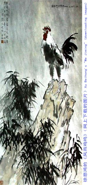 中国画欣赏新译          10_图1-2