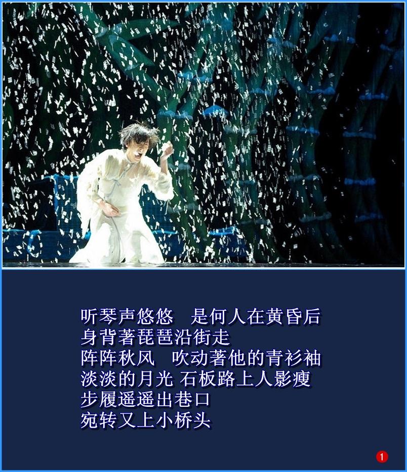 幽咽婉转、如泣如诉 ——中国经典二胡名曲《二泉映月》_图1-2