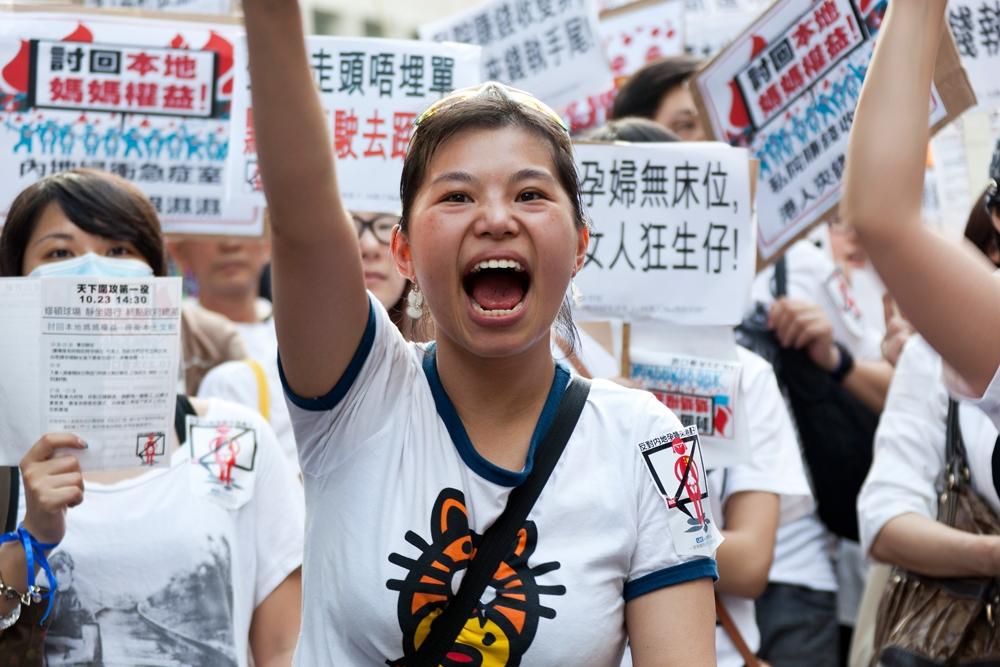 """【转】香港入境处:内地孕妇""""闯关""""入港将被遣返_图1-1"""