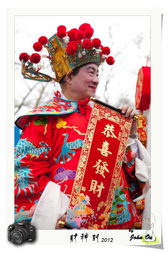 【John Ou】第13届纽约炮竹贺新春今在华埠举行_图1-1