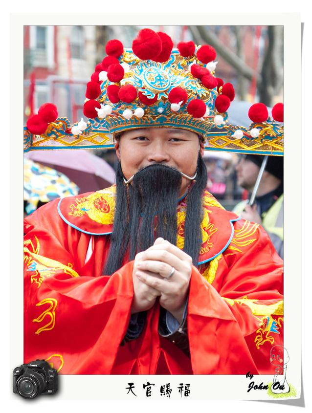 【John Ou】第13届纽约炮竹贺新春今在华埠举行_图1-2
