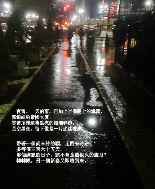 帝國大廈春燈點不亮_图1-1