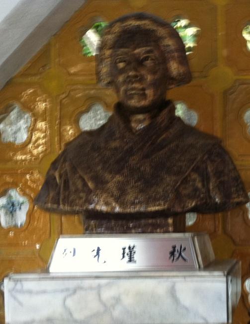 台北之行(七):民国忠烈祠_图1-3