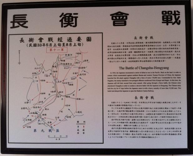 台北之行(七):民国忠烈祠_图1-6
