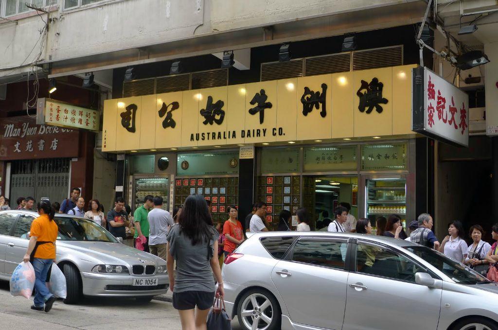 【攝影蟲】香港遊記--香港病了?_图1-1