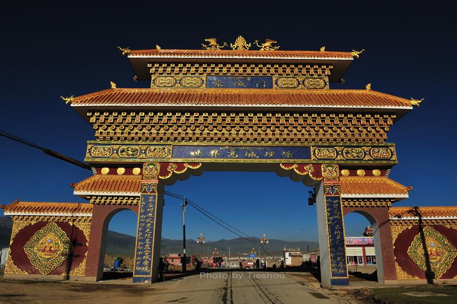 回望东方——诺言,和藏族姑娘小卓玛[原创]_图1-26