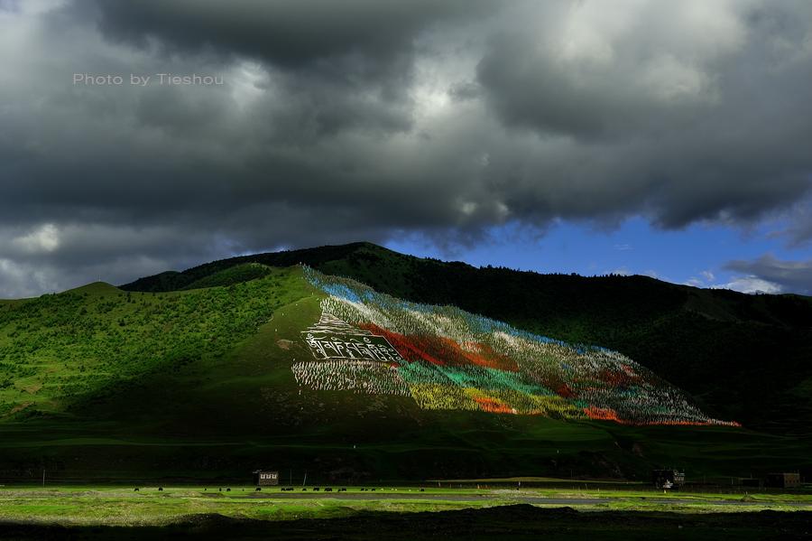 回望东方——诺言,和藏族姑娘小卓玛[原创]_图1-25