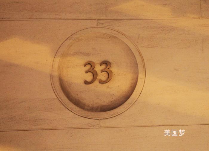 纽约看楼记-贝聿铭设计的曼哈顿中城豪华公寓_图1-18