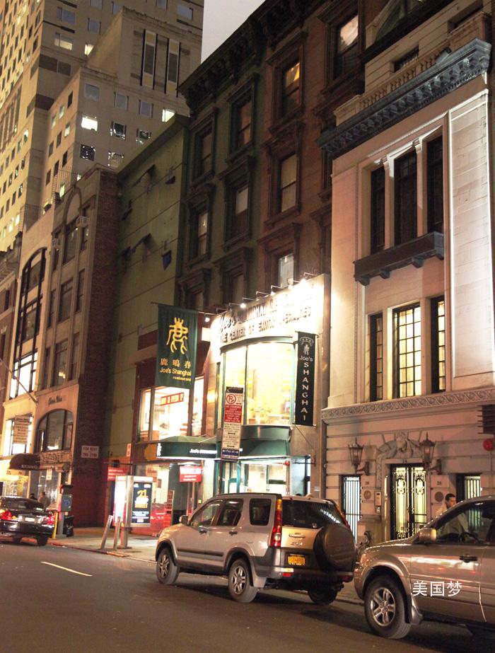 纽约看楼记-贝聿铭设计的曼哈顿中城豪华公寓_图1-21