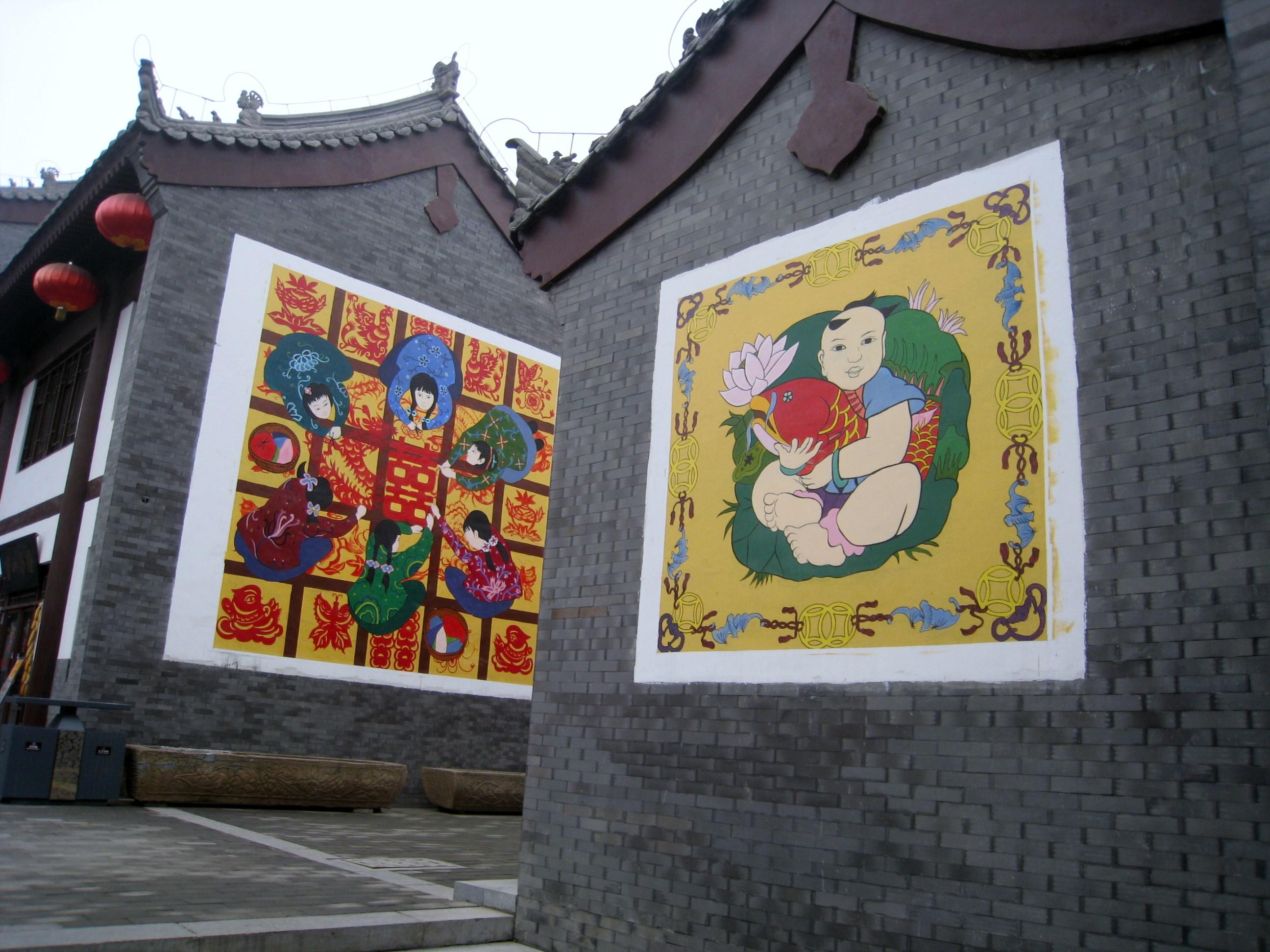 楼观台老子文化节_图1-9