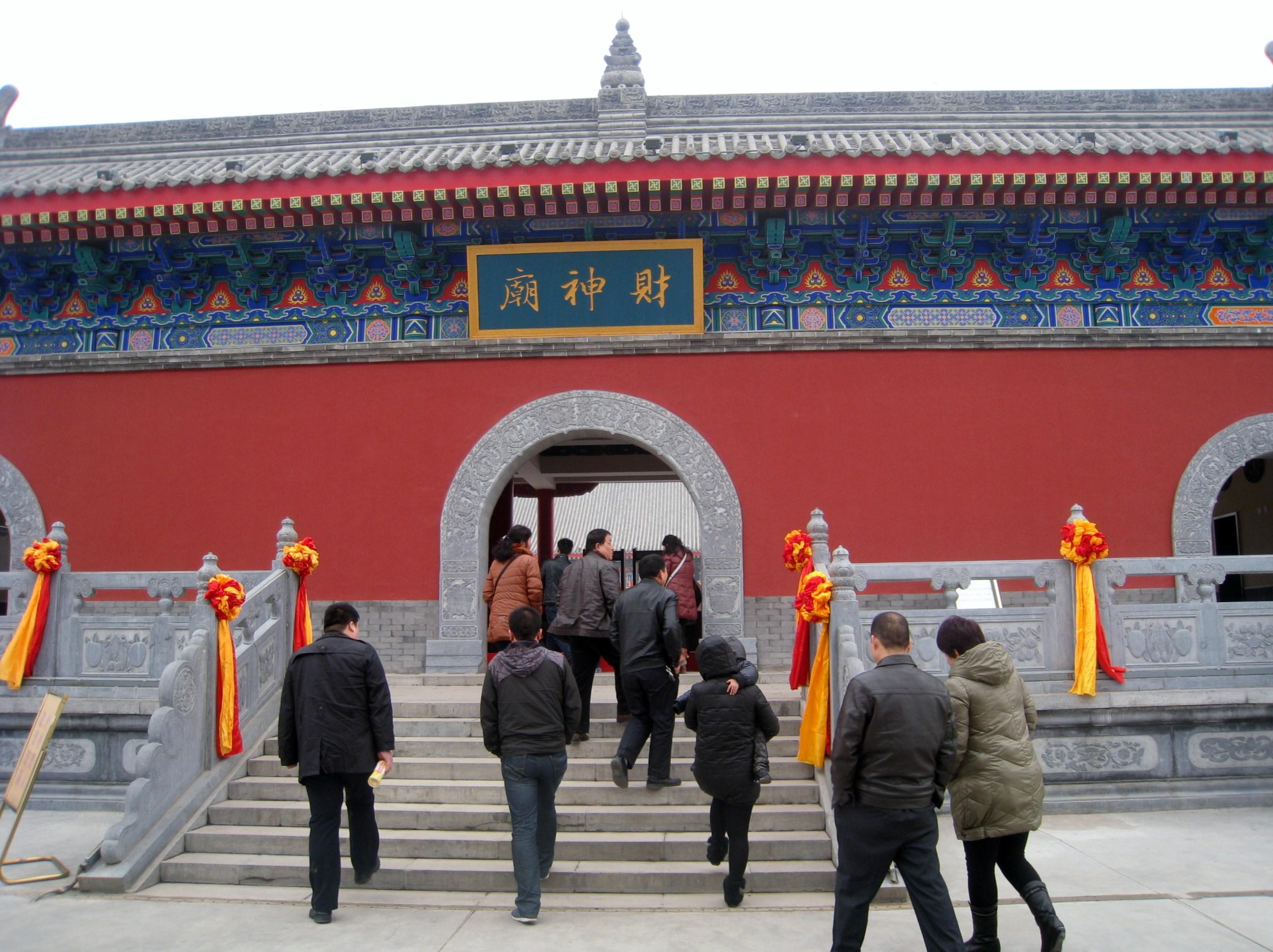 楼观台老子文化节_图1-20