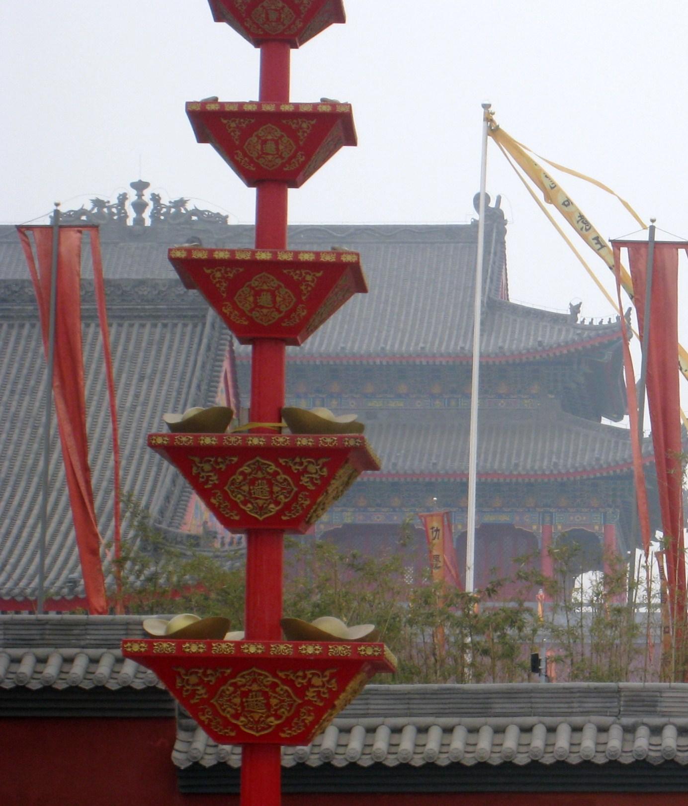 楼观台老子文化节_图1-21
