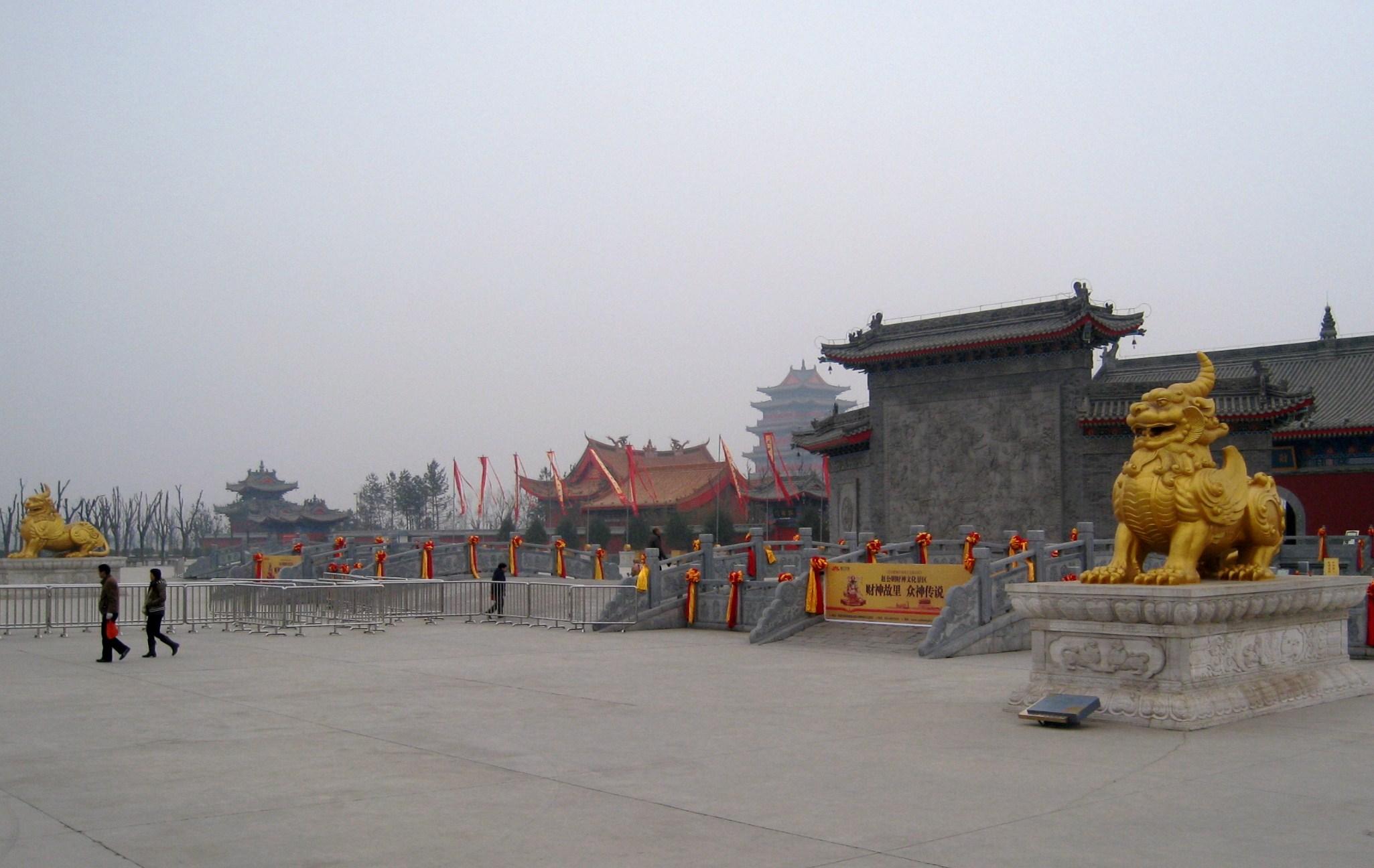 楼观台老子文化节_图1-27