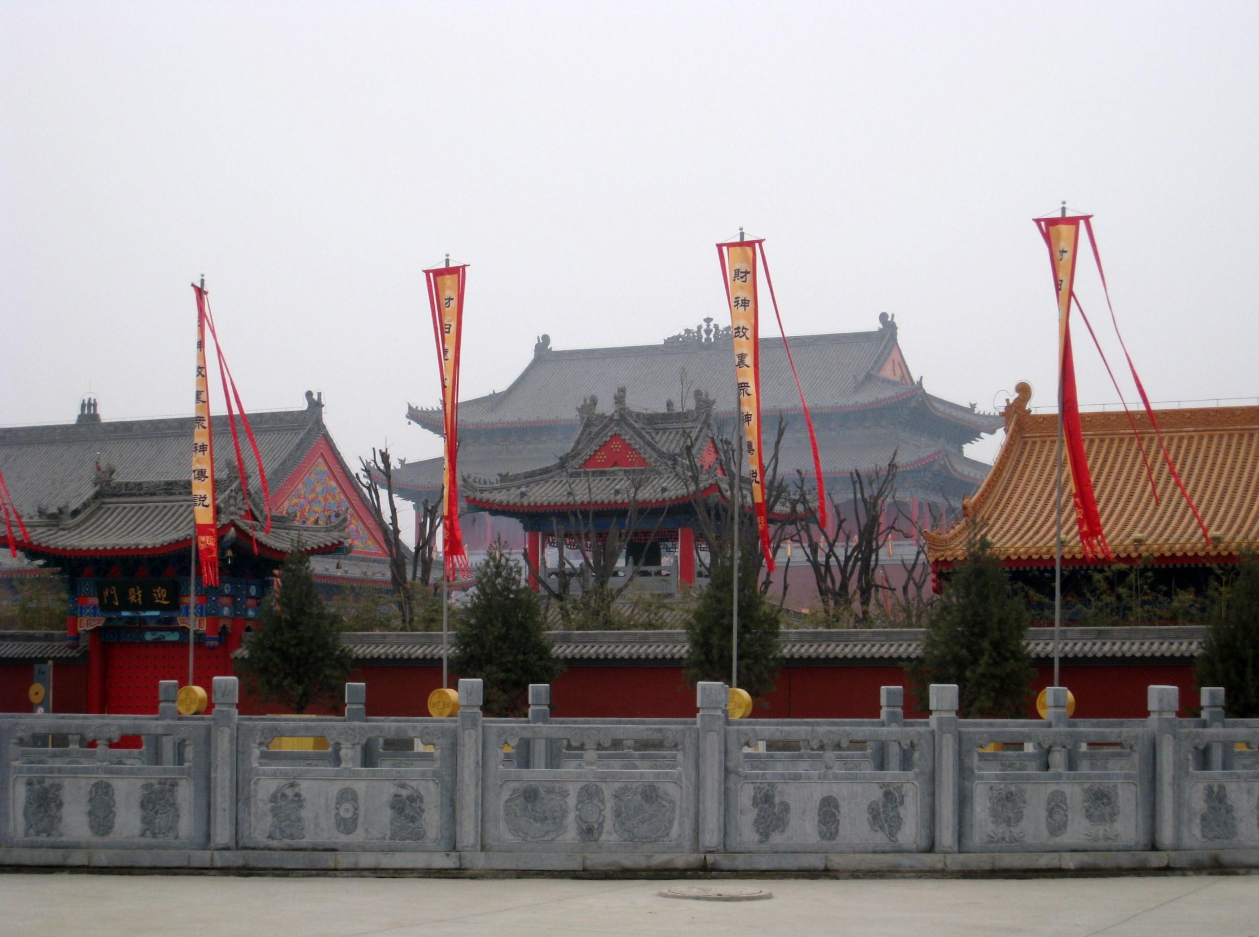 楼观台老子文化节_图1-28