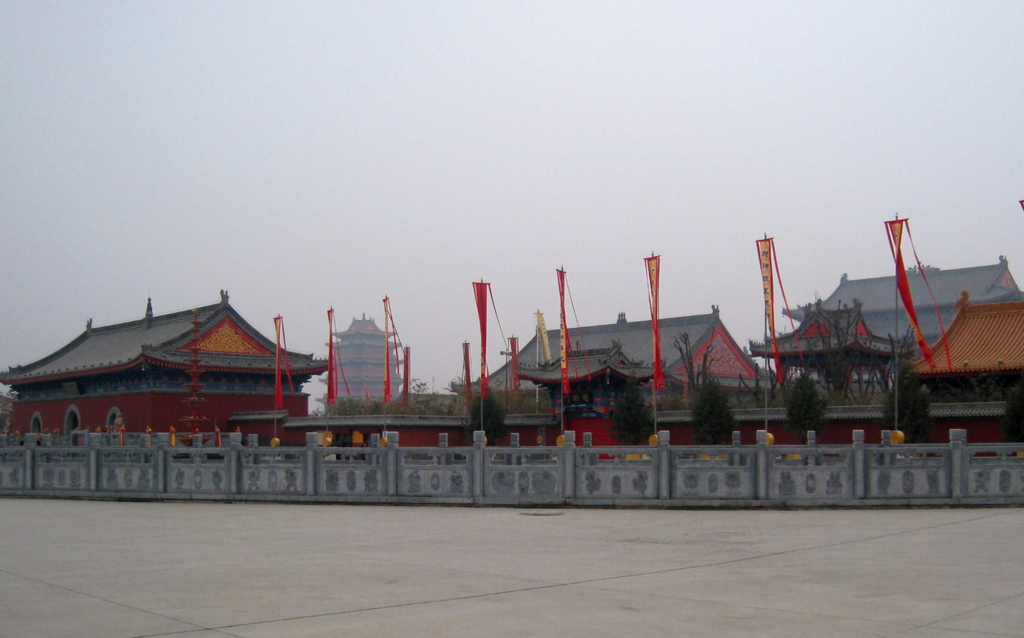 楼观台老子文化节_图1-29