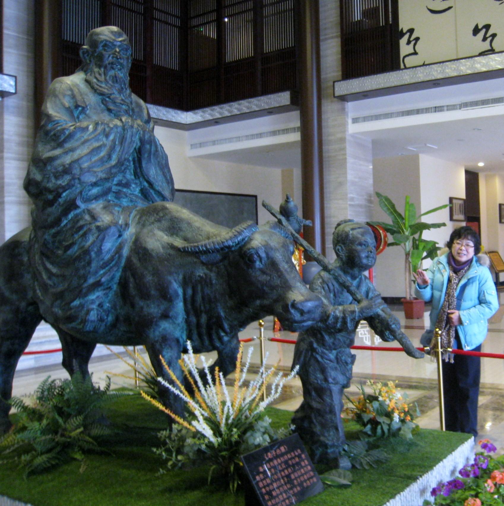 楼观台老子文化节_图1-31