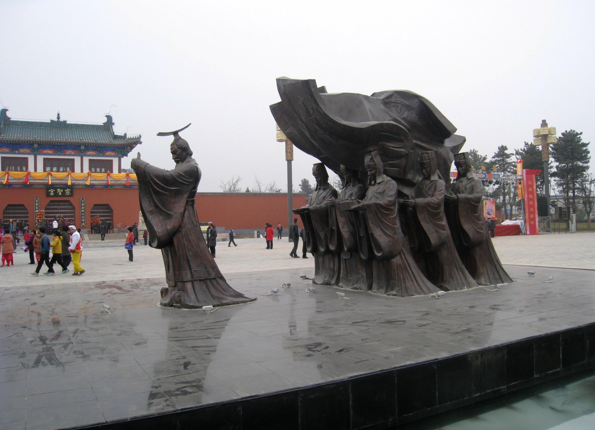 楼观台老子文化节_图1-33