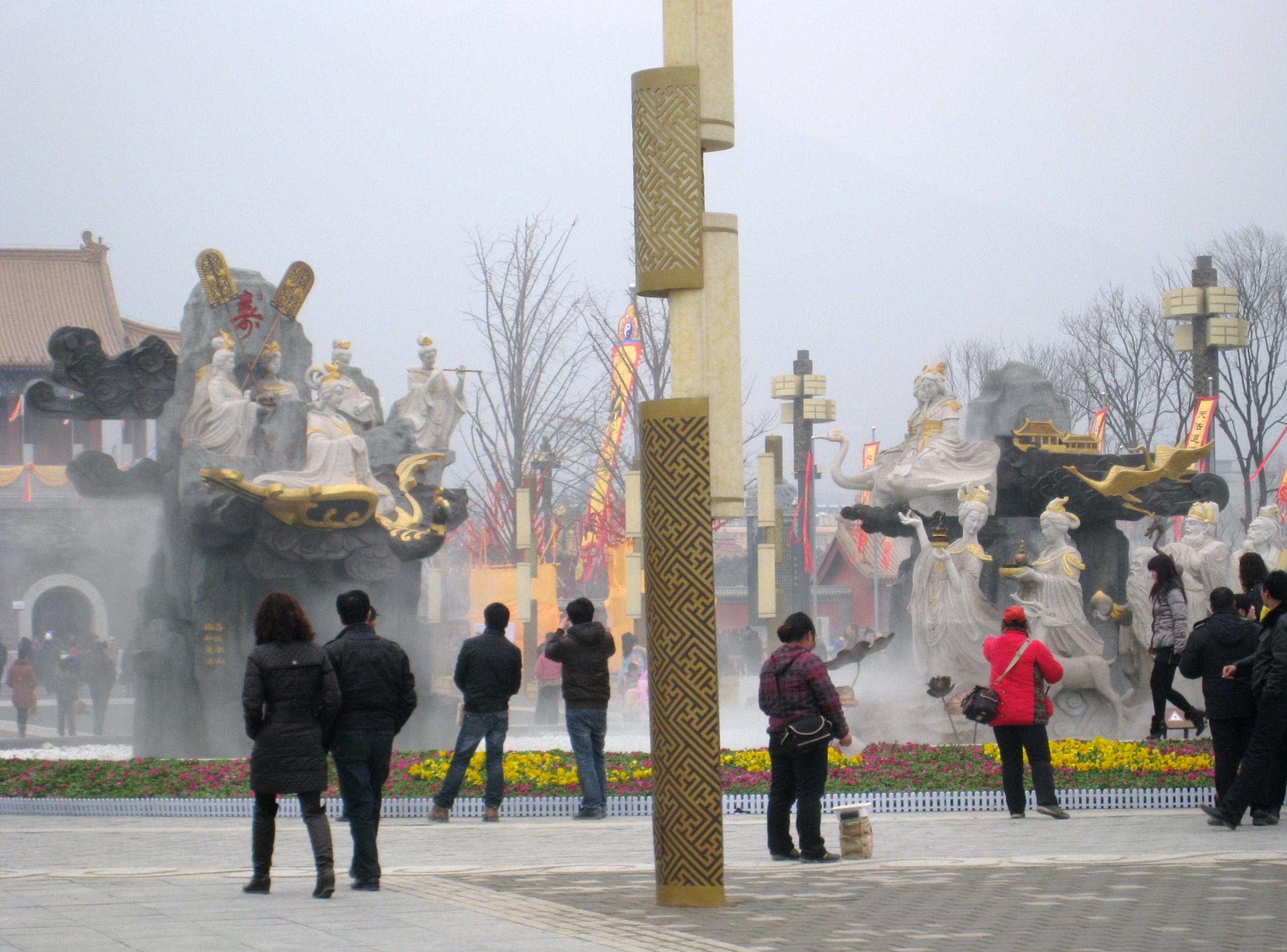 楼观台老子文化节_图1-43