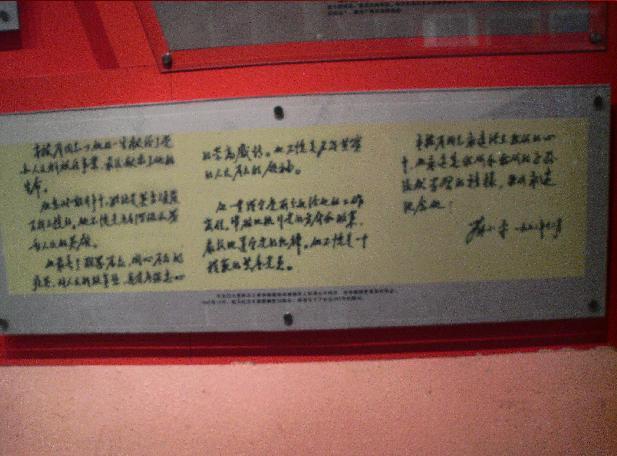 """追寻百色:邓小平一生为谁题词""""情有独钟""""?_图1-2"""
