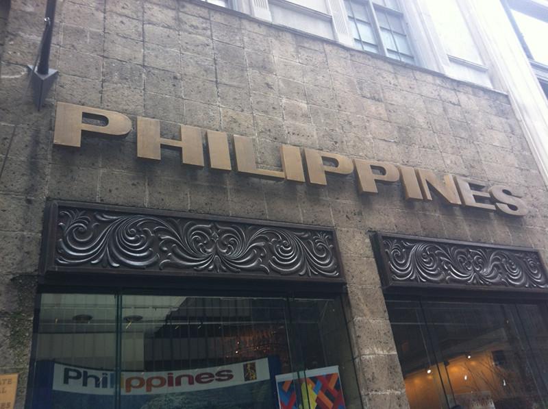 菲律宾,请滚开!_图2-1
