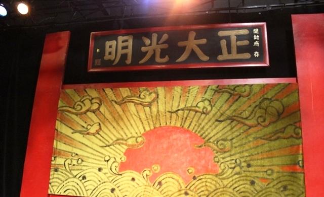 挑战外百老汇:中国历史名剧《灰阑记》在纽约双语上演_图1-4