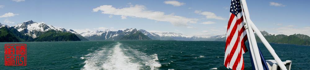 《原创摄影》:舟行Kenai峡湾国家公园:梦中的阿拉斯加之二十一 ..._图1-61