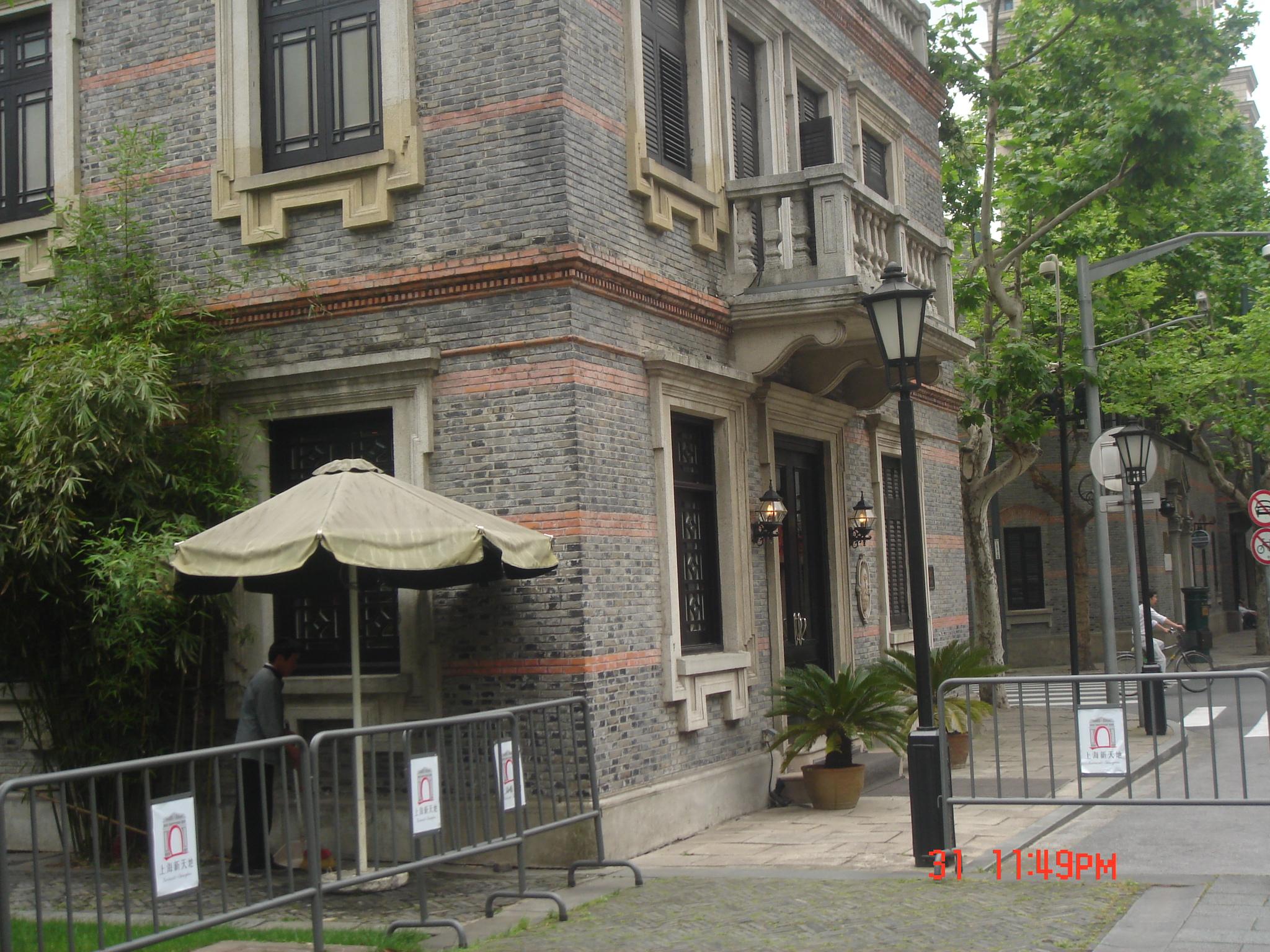 上海.新天地北里老式石库门灰色房子(摄影原创)