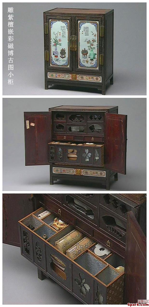 多宝格,皇帝的玩具箱_图1-22