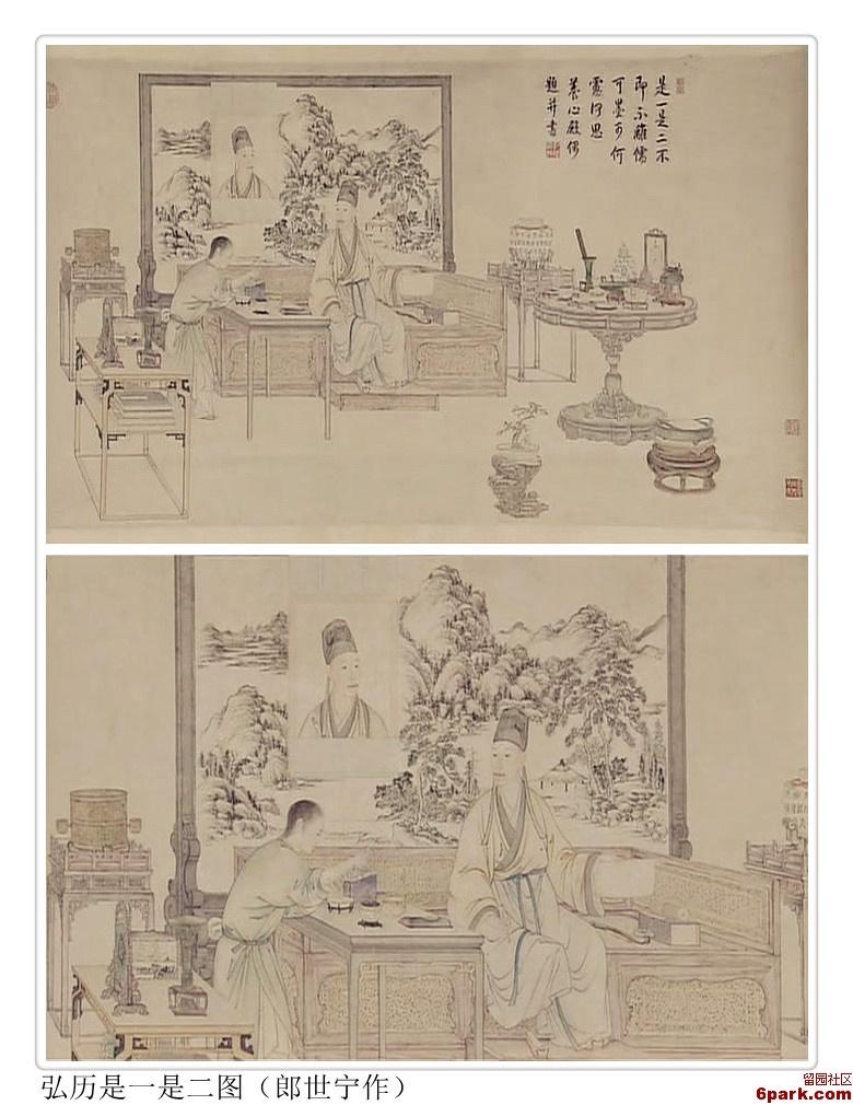 多宝格,皇帝的玩具箱_图1-12