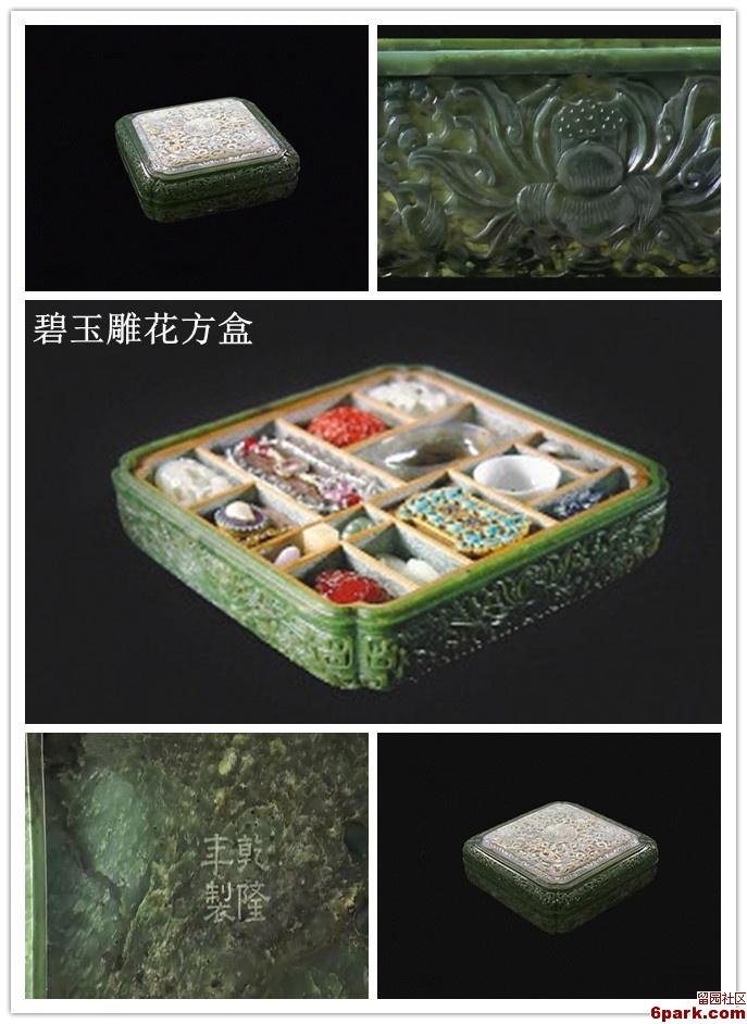 多宝格,皇帝的玩具箱_图1-2