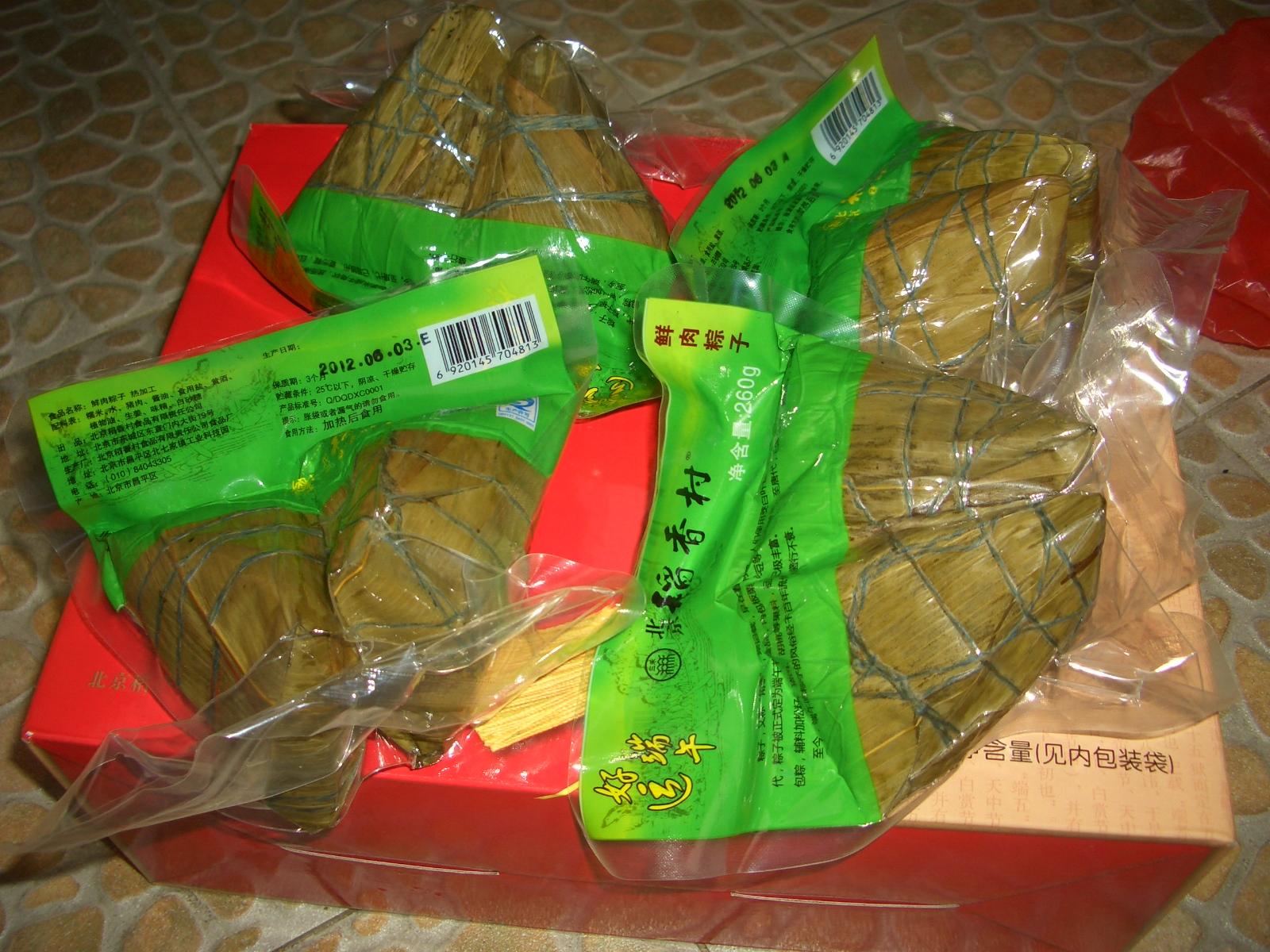 【北京稻香村的粽子】_图1-3