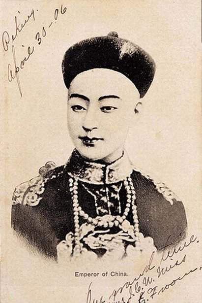 光绪皇帝的演讲_图1-1
