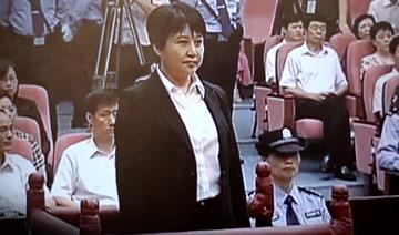 薄谷开来、张晓军故意杀人案一审公开开庭_图1-2